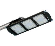 Консольные светодиодные светильники купить в Москве, цена