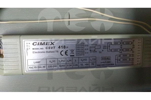 cimex csvt 418p
