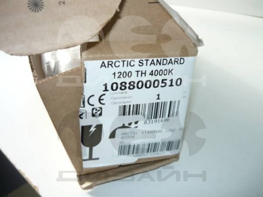 Светильник ARCTIC STANDARD 1500 TH 4000K