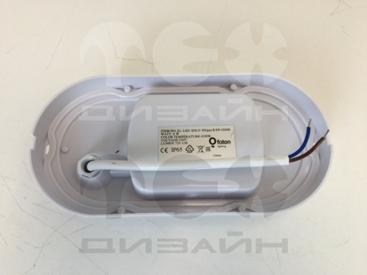 Светильник FL-LED SOLO-Ellipse B 8W 4200K