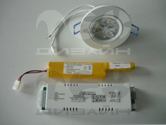 Светильник DL SMALL 2000-5 LED WH